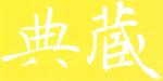 logo artcollection