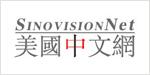 logo sinovisionnet