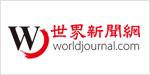 logo worldjournal