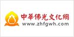 logo zhfgwh