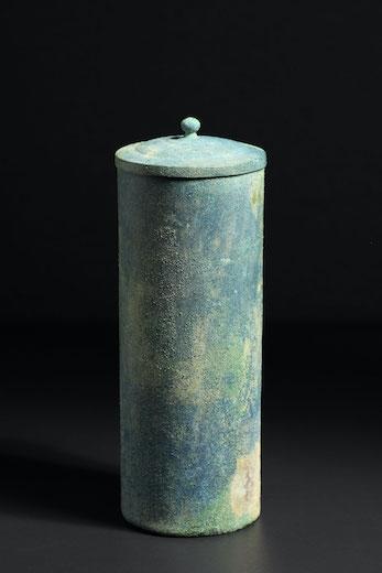 SutraCase. Heian period, 12th Century.Bronze.