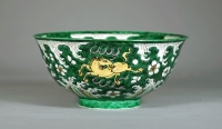 Chinese Imperial Green Ground Porcelain Bowl
