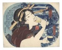 Izzard Drunken Geisha Kunisada..peg