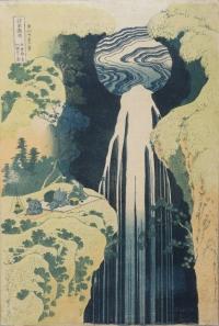 Mirviss Hokusai